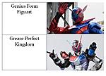 Click image for larger version  Name:Figuarts.jpg Views:199 Size:96.8 KB ID:53283