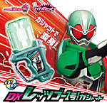 Click image for larger version  Name:170207_1gogashat_pc_01.jpg Views:165 Size:409.4 KB ID:39359
